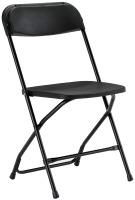 Where to rent CHAIR, BLACK in Atlantic City, Philadelphia, South Plainfield, Edison NJ, Woodbridge NJ, Sicklerville NJ